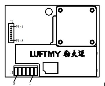 LD13激光粉尘传感器接口定义