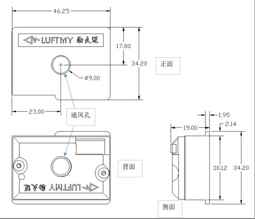 GDS06红外PM2.5传感器产品安装图