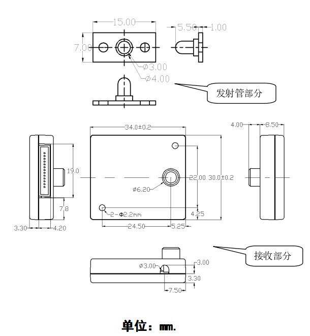 S7 Smart Dust 微尘传感器产品尺寸图