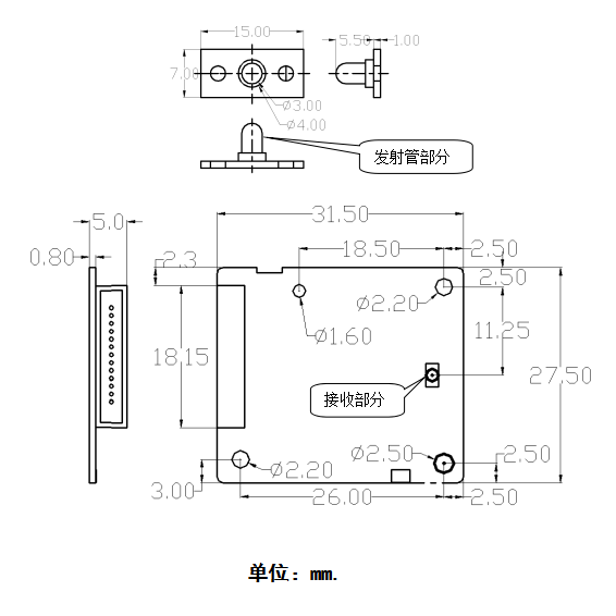 S7-L Smart Dust 微尘传感器产品尺寸图