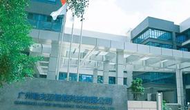 广州勒夫迈——全球大型pm2.5传感器制造商