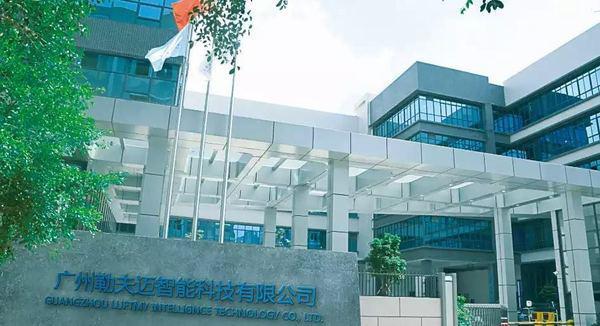 广州勒夫迈-全球传感器制造商