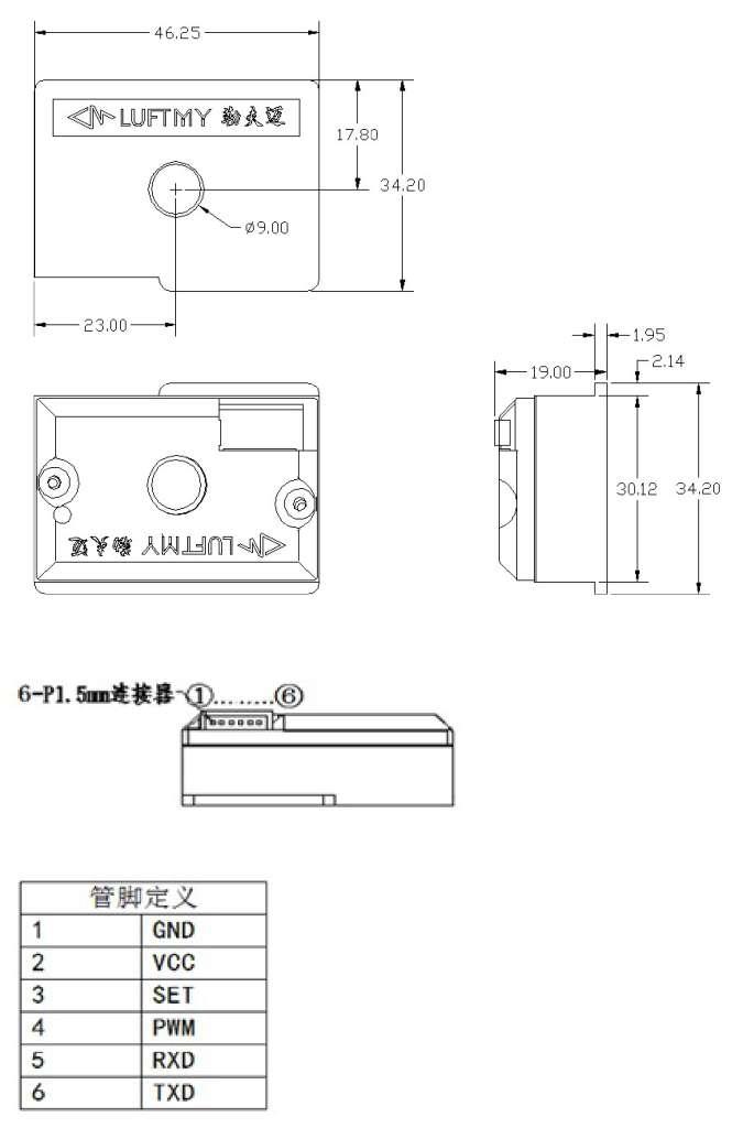 产品安装图
