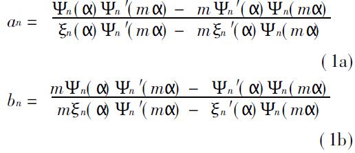 Mie散射系数的计算公式