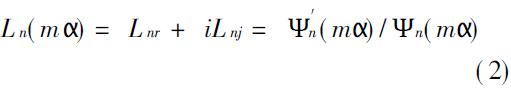 an和bn的新算法