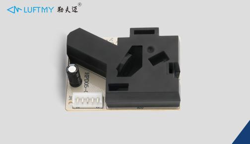 红外PM2.5传感器HPD05