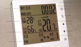 空气质量传感器选择哪家?勒夫迈传感器告诉你