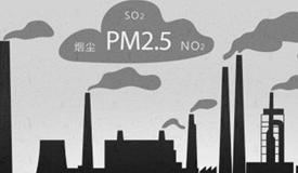 PM2.5粉尘传感器迎击雾霾天
