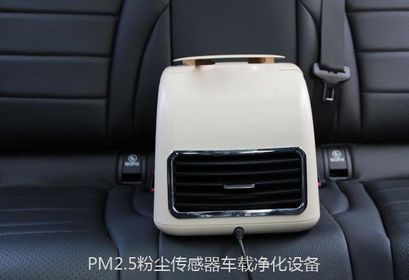 车载空气净化设备