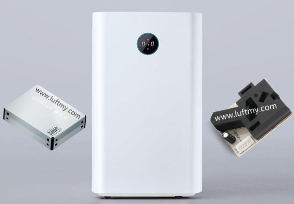 内置颗粒传感器的空气净化器