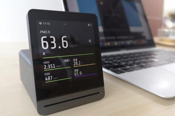 空气质量检测仪霾表