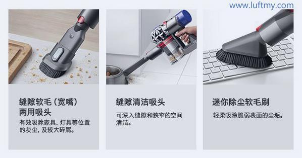 吸尘器清洁笔记本电脑等功能-勒夫迈LUFTMY