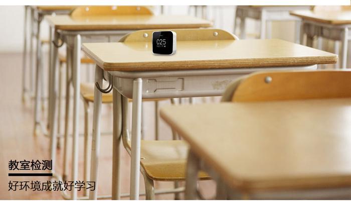 PM2.5检测仪应用教室-勒夫迈LUFTMY