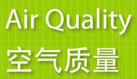 空气质量检测仪中PM2.5传感器的应用