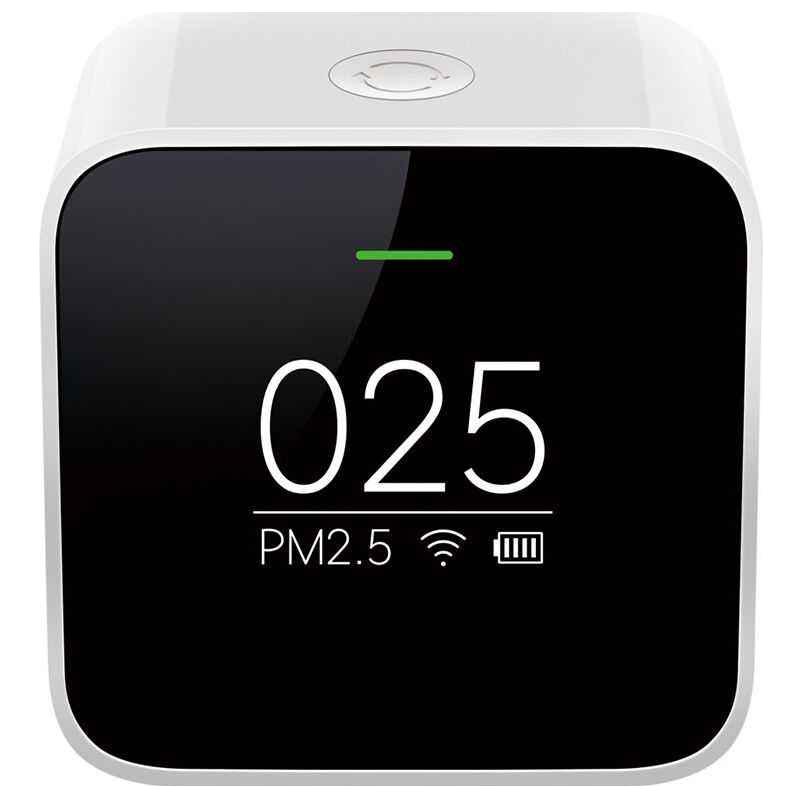 空气质量<a href='http://www.luftmy.com/h-pd-362.html' target='_blank'><u>PM2.5检测仪</u></a>