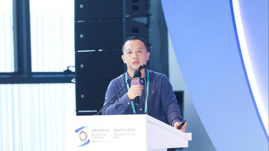 2021世界互联网大会4